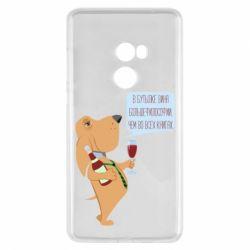 Чехол для Xiaomi Mi Mix 2 Dog with wine