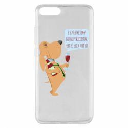 Чехол для Xiaomi Mi Note 3 Dog with wine