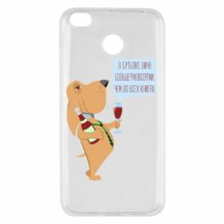 Чехол для Xiaomi Redmi 4x Dog with wine