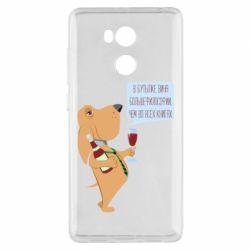 Чехол для Xiaomi Redmi 4 Pro/Prime Dog with wine