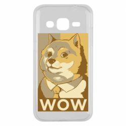 Чохол для Samsung J2 2015 Doge wow meme