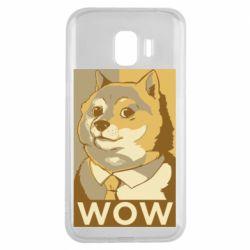 Чохол для Samsung J2 2018 Doge wow meme