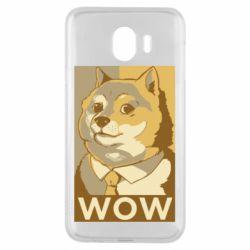 Чохол для Samsung J4 Doge wow meme