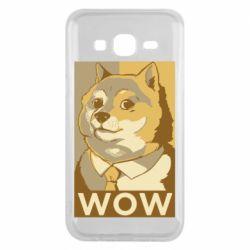 Чохол для Samsung J5 2015 Doge wow meme