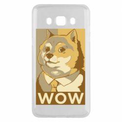 Чохол для Samsung J5 2016 Doge wow meme