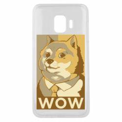 Чохол для Samsung J2 Core Doge wow meme