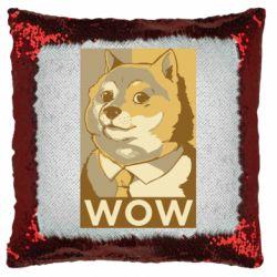 Подушка-хамелеон Doge wow meme