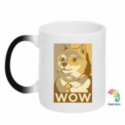Кружка-хамелеон Doge wow meme