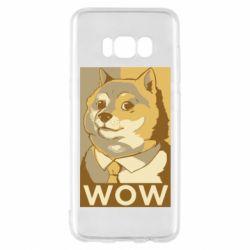 Чохол для Samsung S8 Doge wow meme