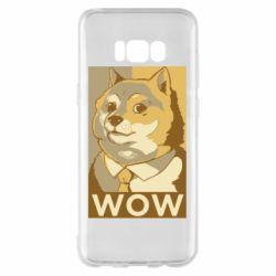 Чохол для Samsung S8+ Doge wow meme