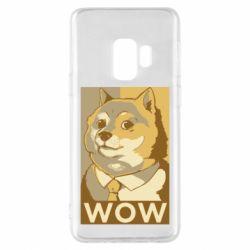 Чохол для Samsung S9 Doge wow meme