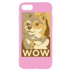 Чохол для iPhone 8 Doge wow meme
