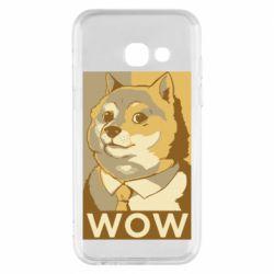 Чохол для Samsung A3 2017 Doge wow meme