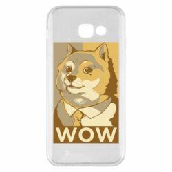 Чохол для Samsung A5 2017 Doge wow meme