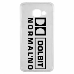 Чехол для Samsung A3 2016 Dolbit Normal'no