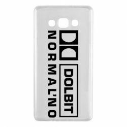 Чехол для Samsung A7 2015 Dolbit Normal'no