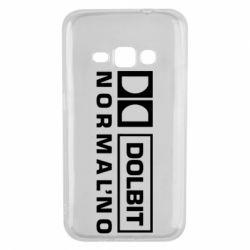 Чехол для Samsung J1 2016 Dolbit Normal'no
