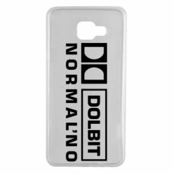Чехол для Samsung A7 2016 Dolbit Normal'no