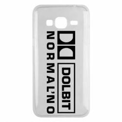 Чехол для Samsung J3 2016 Dolbit Normal'no