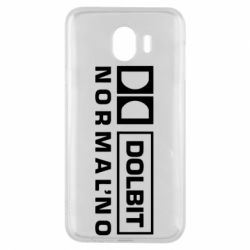 Чехол для Samsung J4 Dolbit Normal'no