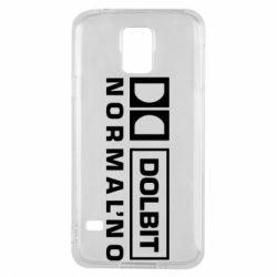 Чехол для Samsung S5 Dolbit Normal'no