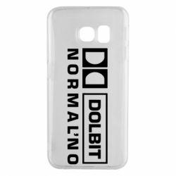 Чехол для Samsung S6 EDGE Dolbit Normal'no