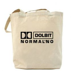 Сумка Dolbit Normal'no - FatLine