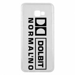 Чехол для Samsung J4 Plus 2018 Dolbit Normal'no