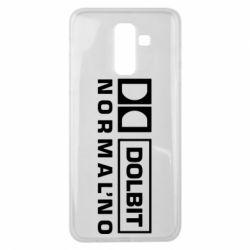 Чехол для Samsung J8 2018 Dolbit Normal'no