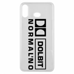 Чехол для Samsung A6s Dolbit Normal'no