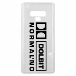 Чехол для Samsung Note 9 Dolbit Normal'no
