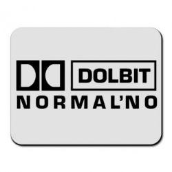 Коврик для мыши Dolbit Normal'no - FatLine