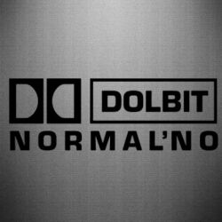 Наклейка Dolbit Normal'no - FatLine