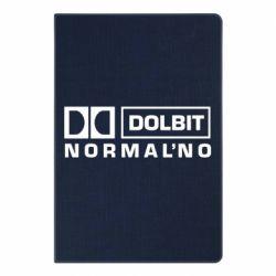 Блокнот А5 Dolbit Normal'no