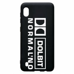 Чехол для Samsung A10 Dolbit Normal'no