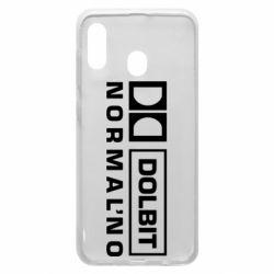 Чехол для Samsung A20 Dolbit Normal'no