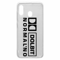 Чехол для Samsung A30 Dolbit Normal'no