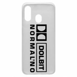 Чехол для Samsung A40 Dolbit Normal'no
