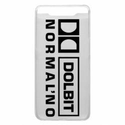 Чехол для Samsung A80 Dolbit Normal'no