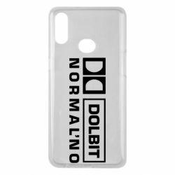 Чехол для Samsung A10s Dolbit Normal'no