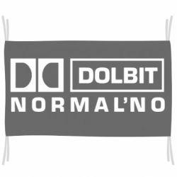 Флаг Dolbit Normal'no