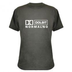 Камуфляжная футболка Dolbit Normal'no - FatLine