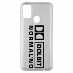 Чехол для Samsung M30s Dolbit Normal'no