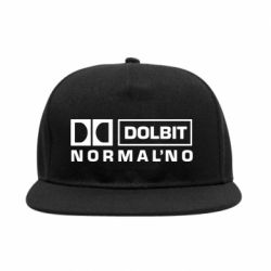 Снепбек Dolbit Normal'no - FatLine