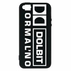Чехол для iPhone5/5S/SE Dolbit Normal'no