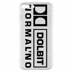 Чехол для iPhone 7 Plus Dolbit Normal'no