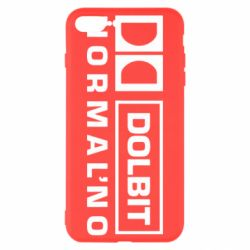 Чехол для iPhone 8 Plus Dolbit Normal'no
