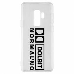 Чехол для Samsung S9+ Dolbit Normal'no