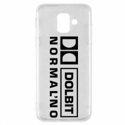 Чехол для Samsung A6 2018 Dolbit Normal'no