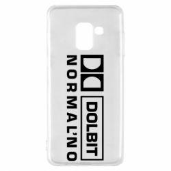 Чехол для Samsung A8 2018 Dolbit Normal'no